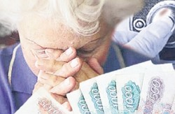 выселение за долги по кредиту
