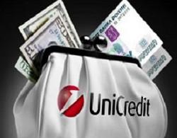 онлайн-вклад в ЮниКредит Банке
