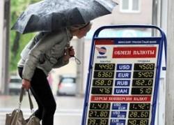 прогноз валют на неделю