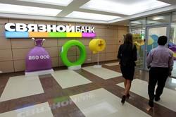 работа офисов Связного банка
