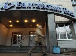 оздоровление банка балтийский