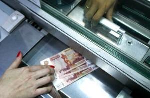 выплаты вкладчикам АФ Банка