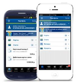 мобильный банк уралсиб