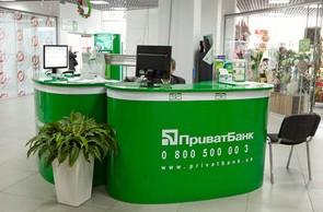 ПриватБанк продолжит обслуживание клиентов в Крыму