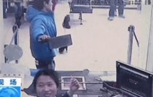 нелепое ограбление китайского банка