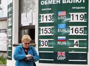 обмен гривны на рубль в Крыму