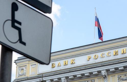 Новые механизмы санации банков
