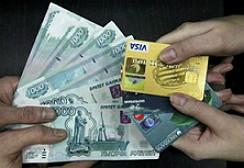 доверие россиян к МФО и банкам