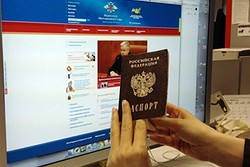 проверка паспорта заемщика