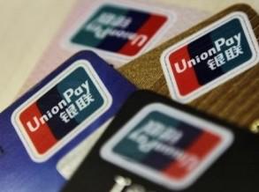 Восточный экспресс банк подписывает соглашение с UnionPay