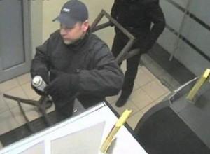 в москве похитили банкомат