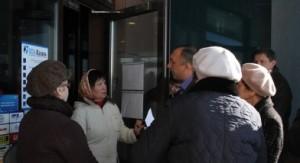 вкладчики БТА-Казань забирают депозиты