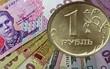 обмен гривны на рубль