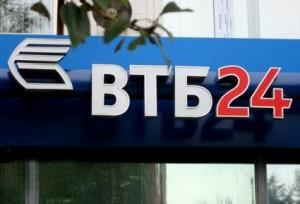 увеличенные лимиты по картам ВТБ24