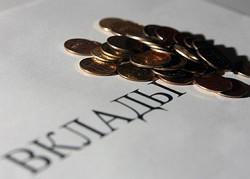 компенсационные выплаты вкладчикам в крыму