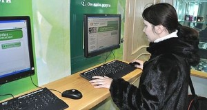 Клиенты банка используют систему Сбербанк Онлайн
