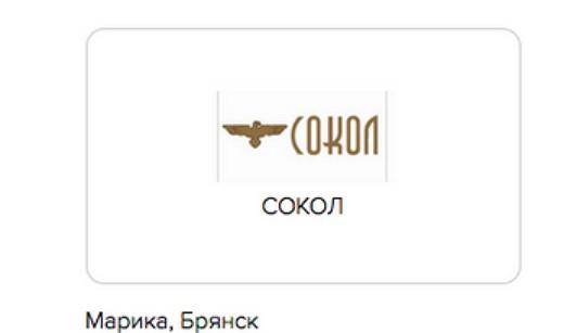 новый логотип карт НСПК