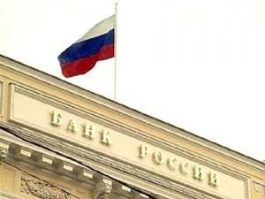 банк россии сокращает небанковские организации