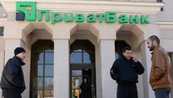 суд крыма отказал в иске АСВ
