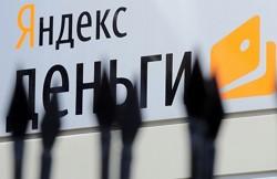 платежи в Яндекс.Деньги