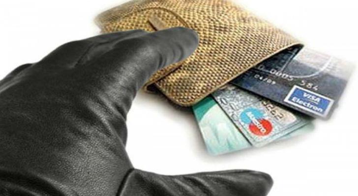 мошенничество с банковкими картами