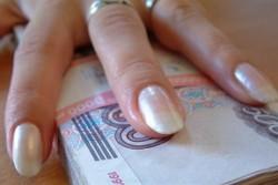 похищение денег с банковского счета