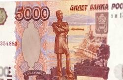 фальшивые купюры в банкомате