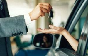 ключи от автомобиля НК Вира