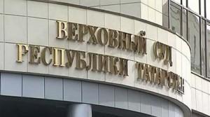 руководители ФК Гарант Кредит осуждены