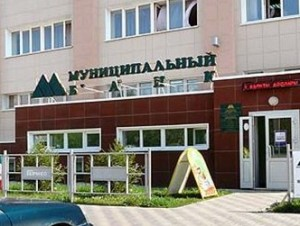 новая услуга от Новосибирского муниципального банка