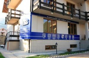 Национальный банк развития бизнеса лишился лицензии