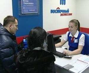 ЖКХ бонус от Восточного экспресс банка