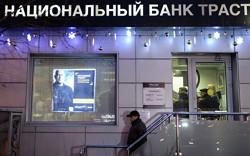 кредитки банка Траст