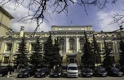 отзыв лицензии на ведение банковской деятельности