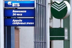 ВТБ 24 выдает ипотечные кредиты в валюте