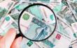 Вклады в банках экономика январь