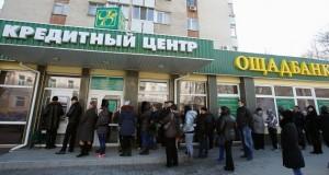 крымский кредитный центр