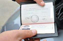 украденные паспортные данные