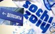 Лучшие краткосрочные вклады лета 2014 в банках Сочи