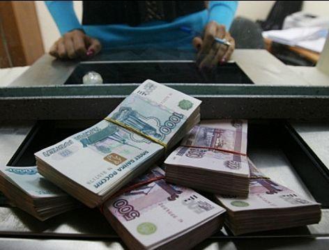 Отток вкладов в банках