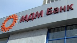депозиты в мдм банке