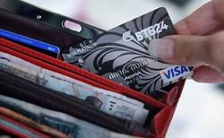 мошенничества с кредитными картами