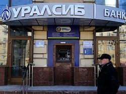 оздоровление банка Уралсиб
