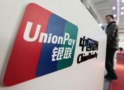 сотрудничество мдм банка и UnionPay