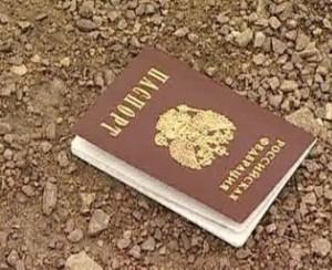 на потерянный паспорт оформили кредит