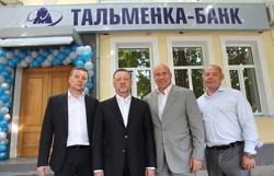 крымский офис тальменка банка