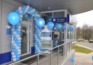 открытие филиала АСВ и РНКБ в Крыму