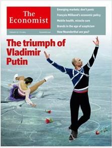 Путин на коньках