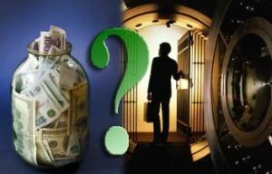 выбрать банковское учреждение