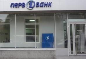 ипотека от Первобанка